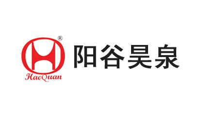 阳谷昊泉机械有xian公司